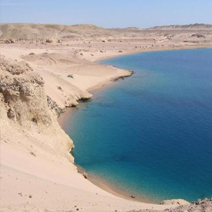 Red Sea Trip and Ancient Egypt Tour